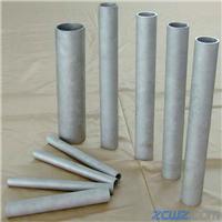 供应优质304小口径不锈钢管最优