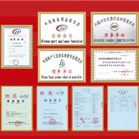 北京世纪体育地板有限公司