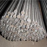 INCONEL alloy 702