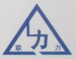 南京联力彩钢钢架构件有限公司