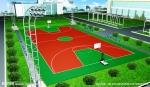 上海长虹体育设备有限公司