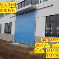 供应南京地区工业厂房彩钢推拉门