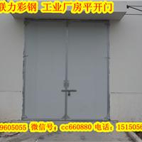 供应南京地区工业厂房彩钢平开门