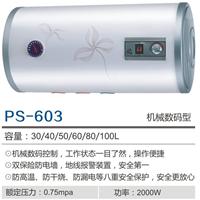 广州樱花储水式电热水器厂家,电热水器批发