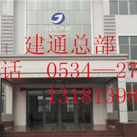 山东建通新材料科技工程股份有限公司