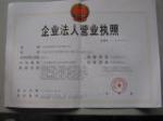 上海旗彩膜结构工程有限公司