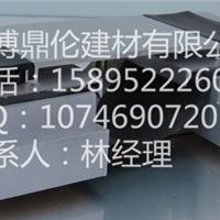 供应天津变形缝有限公司15895222603