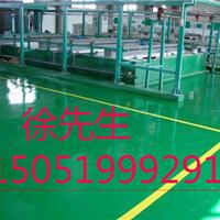 供应无锡无溶剂环氧自流平地坪工程施工