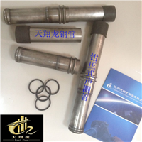 榆林声测管采购,高速声测管厂家价格,声测管规范