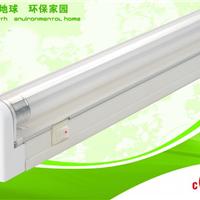 超市专用T5支架灯多支链接支架灯工程支架灯