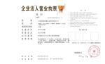 河南港建机械设备销售有限公司