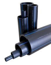 供应生产优质玻璃钢管道