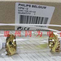 HPM12 HPM13 HPM15 HPM17 HPM25/C曝光灯管