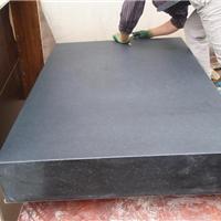 丹东大理石平台规格1000*750平面2.5微米