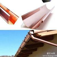 供应彩铝天沟 PVC天沟 方形雨水管 配件
