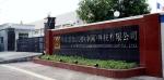 东莞市玛歌莲堡酒窖科技有限公司(北京运营中心)