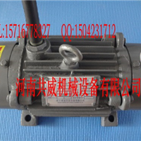 供应2.5kw振动电机YZO-30-4