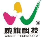 珠海市威旗防腐科技股份有限公司