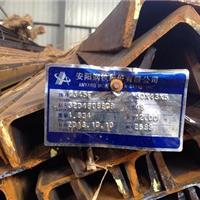 Q345D槽钢,Q345E槽钢,S355K2槽