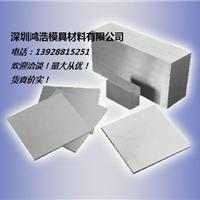 深圳东莞广州65MN弹簧钢板65MN特薄板价格