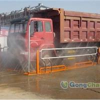 供应工程车洗轮机 车辆冲洗机 拖煤车冲洗机