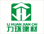 湖南力环新型建材有限公司