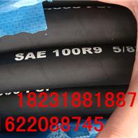 4-16-55Mpa四层钢丝缠绕橡胶软管/液压油管