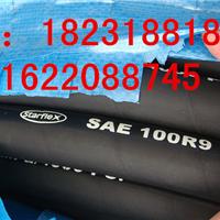 SAE100R9钢丝缠绕橡胶液压软管