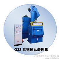 供应Q32系列履带式抛丸机
