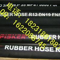 液压软管SAE100R12四层钢丝缠绕胶管