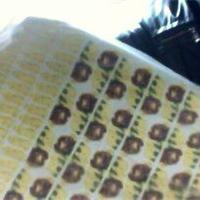 潮州市五星花纸科技有限公司