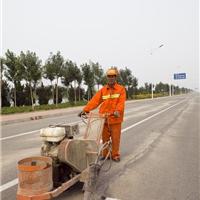 供应东营路宜生牌路面灌缝胶材料