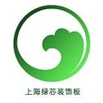 上海原盾装饰材料有限公司