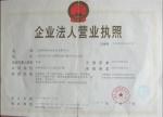上海清梅环保设备有限公司