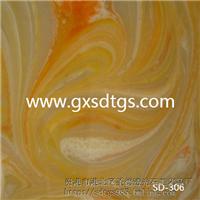 SD-223透光石