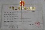 深圳市满堂红塑胶材料有限公司