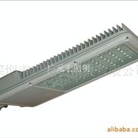 供应LED路灯 大功率LED路灯80W