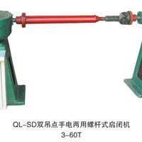 ��ӦQL-SD˫�����ֵ������ݸ�ʽ���ջ�3-60T