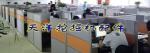 广州天洋挖掘机配件有限公司