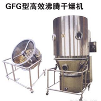 GFG系列高效沸腾干燥机生产厂家,厂家,参数