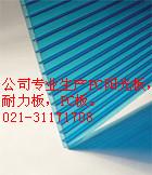 供应西藏pc阳光板厂家 耐力板价格
