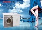 上海惠晶卫浴有限公司