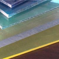 供应上海ps有机板生产厂家