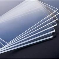 供应上海ps有机板厂家、透明有机板价格