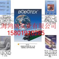 上海鸿纳纺织机械有限公司