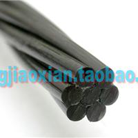 供应预应力混凝土用钢绞线 直径17.8mm