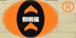 广州市高丰金属制品有限公司