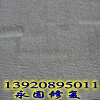 供应处理天津墙面起沙问题