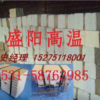 供应陶瓷纤维模块盛阳安装施工