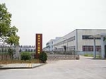 泰安宁泰工程材料有限公司